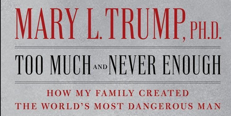 ناکام ماندن کوشش ها برای جلوگیری از انتشار کتابی افشاگرانه علیه خانواده ترامپ